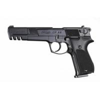 Umarex, Пневматический пистолет Umarex Walther CP88 Competition black