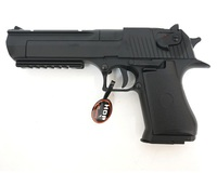 Пистолет Cyma Desert Eagle Metal CM.121 AEP
