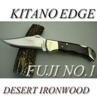 GS 60601W Складной нож KITANO FUJI No.1