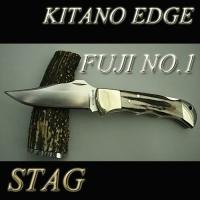 GS 60601M Складной нож KITANO FUJI No.1