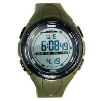 Часы Skmei 1025 Army Green