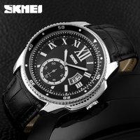Часы Skmei 1135 Silver Case Black Dail BOX