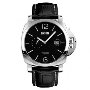 Skmei, Часы Skmei 1124 Steel BOX