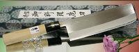 Fujiwara Нож-топорик Накири для овощей 165 мм