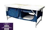Компактный столик Ranger Rcase