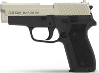 Retay, Пистолет стартовый Retay Baron HK Satin/Black