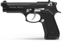 Пистолет стартовый Retay Mod 92 Satin/Black