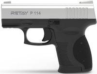 Пистолет стартовый Retay P 114 Chrome