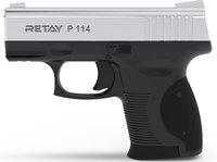 Пистолет стартовый Retay P 114 Nickel