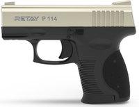 Пистолет стартовый Retay P 114 Satin