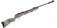 Пневматическая винтовка HATSAN 125 Camo SAS