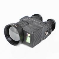 Тепловизор бинокуляр Archer TGX-8/640/75 LRF PRO