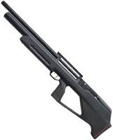 Пневматическая винтовка КОЗАК 450/230 4,5мм(черный)