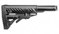 M4-SAIGA складной приклад для Сайги, Вулкан