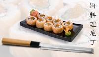 Matsuri Кухонный нож Takobiki, 165мм