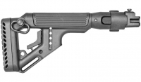 UAS-AKP складной приклад с регулируемой щекой для АКМ