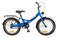 """Велосипед Formula SMART 14G 20"""" St синий с багажником и фонарем"""
