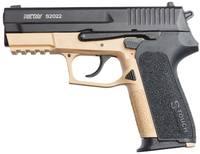 Пистолет стартовый Retay 2022 Sand