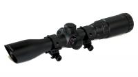 Прицел оптический Crosman Centerpoint 2-7x32 RG