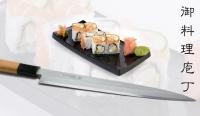 Matsuri Кухонный нож Янагиба, 250мм