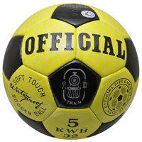 Мяч футбольный DXN OFFICIAL VLS BaseShine Yellow