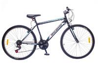 """Велосипед Discovery ATTACK 14G Vbr 26"""" St черно-белый"""