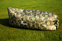 Надувной диван - шезлонг камуфляж