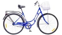 """Велосипед Дорожник РЕТРО 14G XB3 St 28"""" синий"""