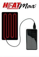 Устройство для подогрева HeatMax