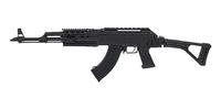 Штурмовая винтовка CYMA AK74 Tactical Black