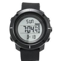 Skmei, Часы Skmei 1215 Black BOX