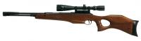 Пневматическая винтовка Diana 440 Target Hunter
