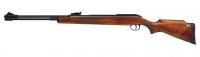 Пневматическая винтовка Diana 460