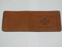 Обложка для удостоверения работников СБУ