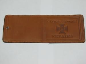 Кожгалантерея, Обложка для удостоверения работников СБУ
