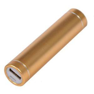Портативные зарядные устройства, Внешнее зарядное устройство Power Bank DOCA D538 (2600mAh), золотой
