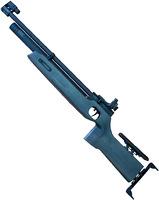 Пневматическая винтовка Biathlon 450/220 (7.5 Дж, черная)