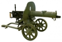 ММГ пулемет Максим