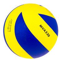 Мяч волейбольный Mikasa MVA330PU
