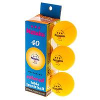 Шарики для настольного тенниса Nittaki yellow