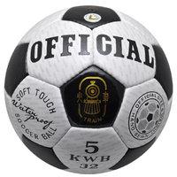 Мяч футбольный DXN OFFICIAL VLS BaseShine Black