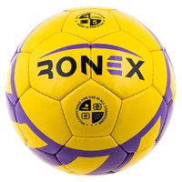 Мяч футбольный Ronex HUM Purple/Black