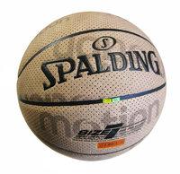 Мяч баскетбольный Spalding №7 8267
