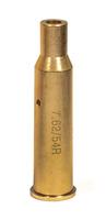 Патрон холодной пристрелки 7,62х54