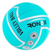 Мяч волейбольный Ronex Green Cordly