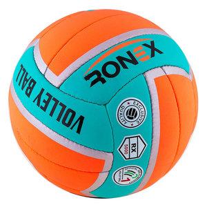 Волейбольные мячи, Мяч волейбольный Ronex Orange/Green Cordly