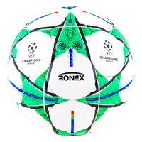 Мяч футбольный DXN Ronex Finale 1 Green/Black