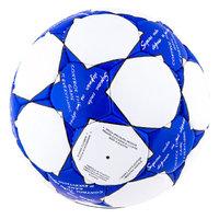 Мяч футбольный DXN Ronex Finale 2 Blue/Silver