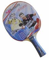 Ракетка для настольного тенниса Batterfly TBC-201