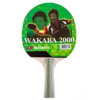 Ракетка для настольного тенниса Batterfly Wakaba 3000